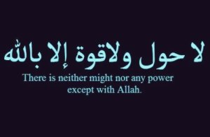 Ayah from Quran
