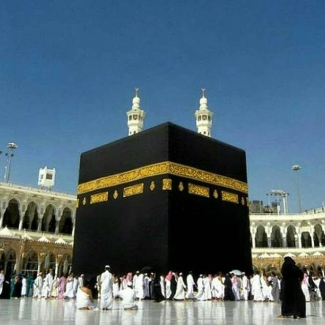 Also called house of Allah